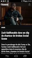 Screenshot of Première Ciné