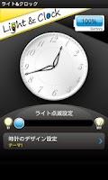 Screenshot of ライト & クロック(LED懐中電灯)