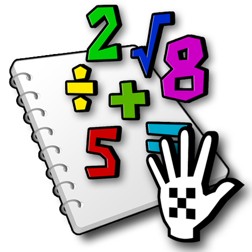 Ultimate Math Skills Quiz 教育 App LOGO-APP開箱王