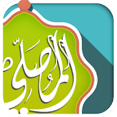 APK App Al Mosaly - Prayer Times for BB, BlackBerry