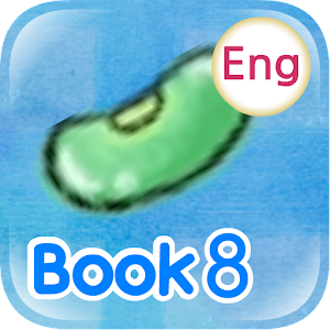 English Book 8 (English) APK