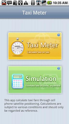 全球計程車計價器-更新版