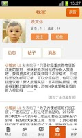 Screenshot of 重庆购物狂