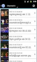 Screenshot of Khmer TV Jokes