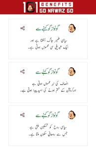 Go Nawaz Go 101 Comics - screenshot