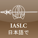 IASLC Staging Atlas- Japanese icon