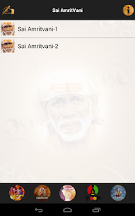 Sai AmritVani with Audio - screenshot