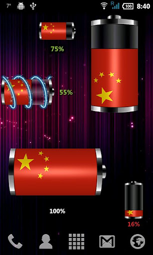 China - Flag Battery WIdget
