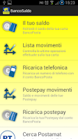 Screenshot of BancoSaldo