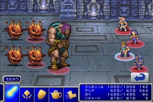 Screenshot of FINAL FANTASY II
