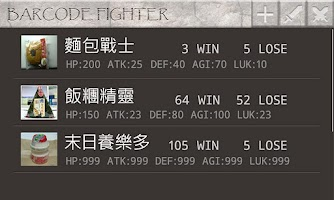 Screenshot of Barcode Fight條碼寶貝