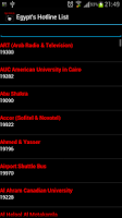 Screenshot of Egypt's Hotline List