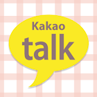 KakaoTalk Sweet Pastel Theme! icon