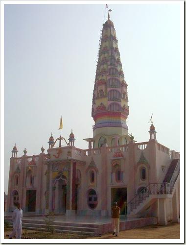 Mandir Kagdana 2