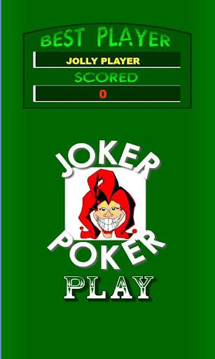 ジョーカーポーカー