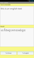 Screenshot of Khmer Translator Pro