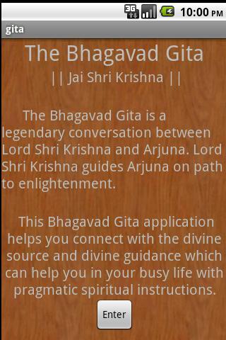 Bhagavad Gita: Daily Message