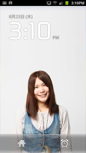 YUKIE Clock