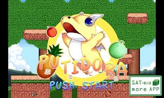 Screenshot of Putidora