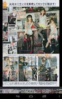 Screenshot of Fashion Hot