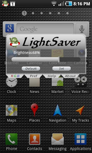 LightSaverは バッテリーを節約
