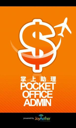 PocketOA