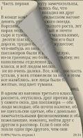 Screenshot of Достоевский