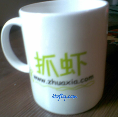 [zhuaxia[4].jpg]