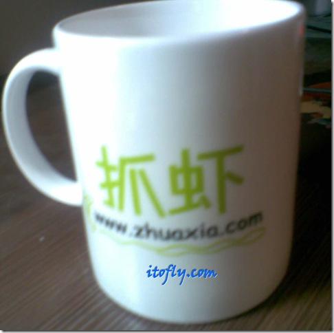 zhuaxia