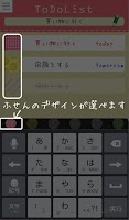 Screenshot of FREE おしゃれなToDoリスト!! -POP LIST!