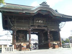 Niōmon Gate