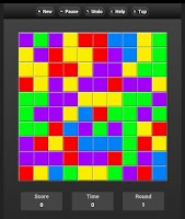 Screenshot of Same Square
