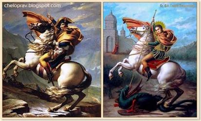 Картина Давида -Бонапарт на перевале Сен Бернар- и икона св. вмч. Георгия Победоносца