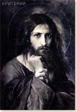 Образ Господа и Бога нашего Иисуса Христа