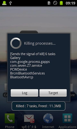 Quick Task Killer クイックタスクキラー