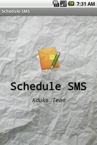 スケジュール SMS