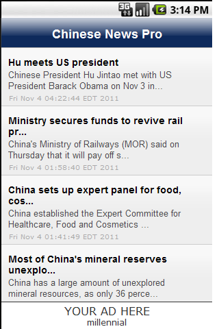 Chinese News Pro