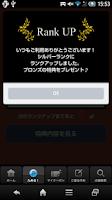 Screenshot of ワタミグループ公式アプリ