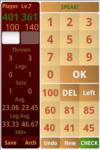 玩免費運動APP|下載Darts Practice app不用錢|硬是要APP