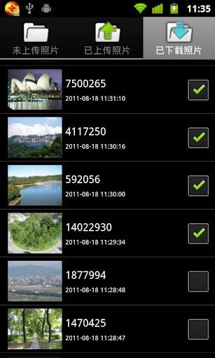旅遊必備APP下載|逸览-位置照片分享(Mapabc版) 好玩app不花錢|綠色工廠好玩App