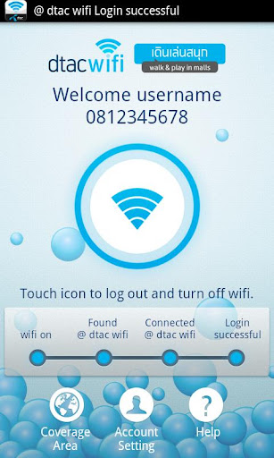 dtac wifi connection manager