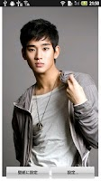 Screenshot of Kim SooHyun Live Wallpaper