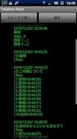 Screenshot of Totalizer Hack