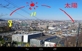 Screenshot of 白板ソフト