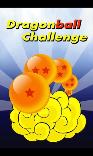 【免費解謎App】龍珠挑戰-APP點子