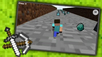 Screenshot of Craft Run