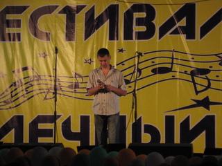 А. Закшевский