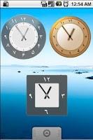 Screenshot of Persian Analog Clock Widget