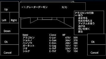 Screenshot of Wandroid #1 OFMO FREE