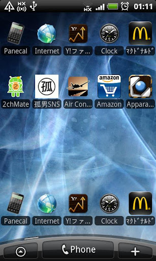 よく使用するアプリ